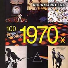 """""""100 лучших альбомов 70-х"""""""