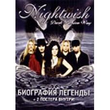 """NIGHTWISH – Биография легенды"""