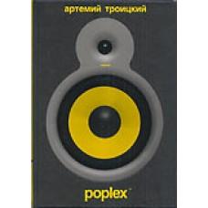 """""""PopLex"""""""