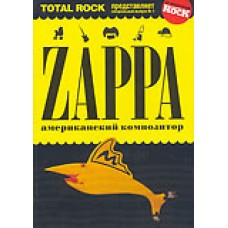 """Zappa – Американский композитор"""